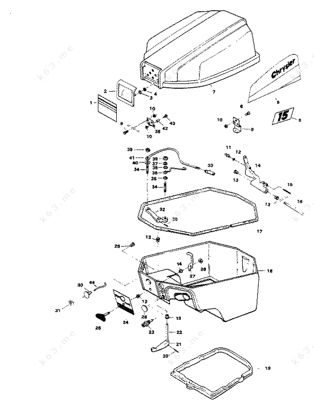 Chrysler 15 1981  Engine Cover And Support Plate
