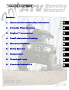 2011 Arctic Cat 450/550/650/700/1000 ATV Service Manual